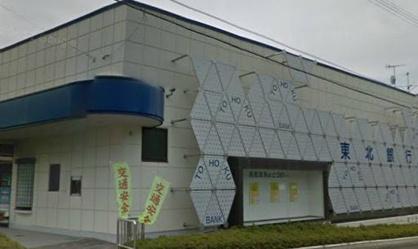 東北銀行 松園支店の画像1