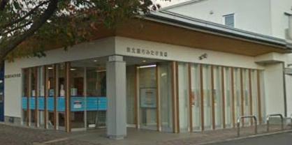 東北銀行 みたけ支店の画像1