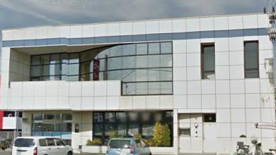 東北銀行 都南支店の画像1