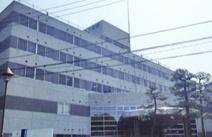 大宮共立病院