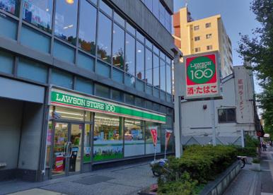 ローソンストア100 LS本郷郵便局店の画像1