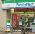 ファミリーマート 東大正門前店