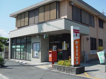 東海養父郵便局の画像1