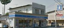 ローソン 安倍館店