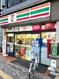 セブンイレブン 宇都宮駅前通り3丁目店