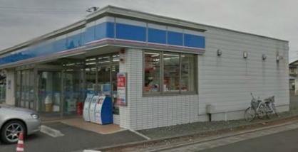 ローソン 盛岡インター店の画像1