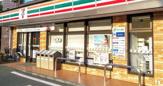 セブンイレブン 横浜樽町店 (HELLO CYCLING ポート)