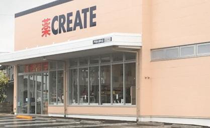 クリエイトS・D 戸塚矢部町店の画像1