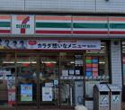 セブンイレブン南本宿