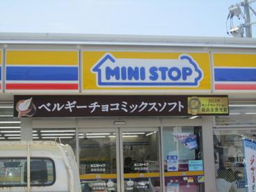 ミニスットプ 浜松住吉の画像1