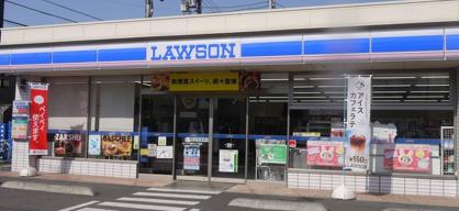 ローソン 藤沢三丁目店の画像1