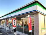 ファミリーマート 伊川谷インター東店