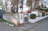 多摩川幼稚園