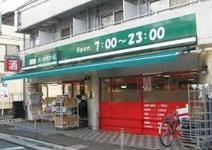 まいばすけっと 青葉台駅西店
