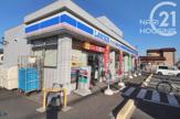 ローソンLTF秋川野辺店