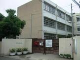 尼崎市立大島小学校