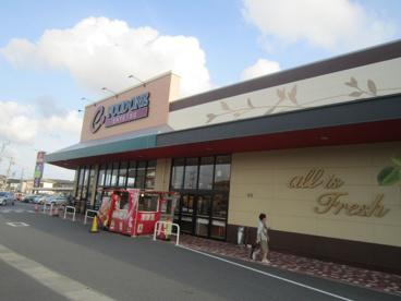 遠鉄ストア フードワン泉店の画像1