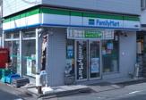 ファミリーマート 白幡店