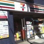 セブンイレブン 阪急茨木市駅東店の画像1