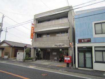 浜松布橋郵便局の画像1