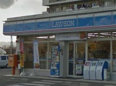 ローソン 厨川5丁目店の画像1
