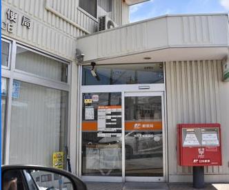 茨木安威郵便局の画像1