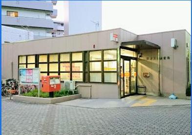 茨木天王郵便局の画像1
