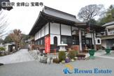 曹洞宗 金峰山 宝蔵寺