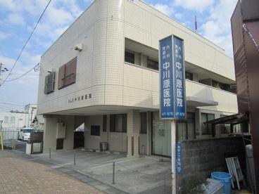 中川原内科胃腸科医院の画像1
