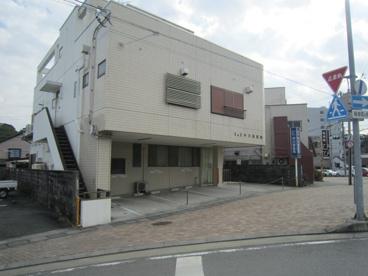 中川原内科胃腸科医院の画像2