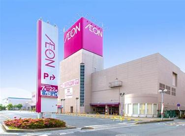 イオンタウン読谷ショッピングセンターの画像1