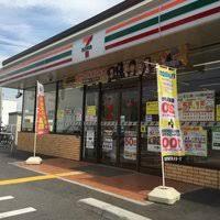 セブンイレブン 茨木豊川3丁目店の画像1