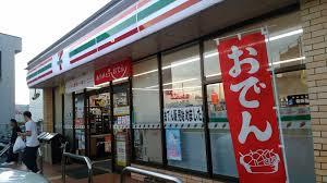 セブンイレブン 茨木豊原町店の画像1