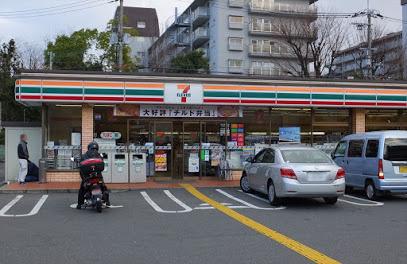 セブンイレブン 茨木三島町店の画像1