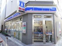ローソン 世田谷三軒茶屋二丁目店
