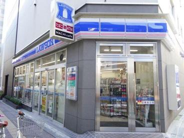 ローソン 世田谷三軒茶屋二丁目店の画像1