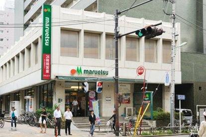 maruetsu(マルエツ) 中里店の画像1