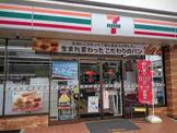セブンイレブン 茨木東太田2丁目店