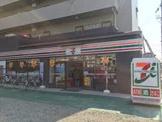 セブンイレブン 茨木沢良宜西店