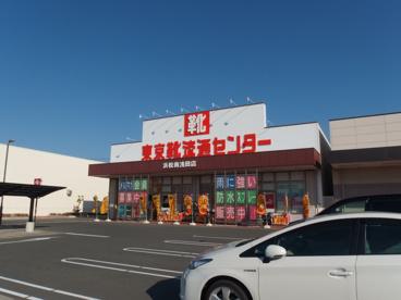 東京靴流通センター 浜松南浅田店の画像1