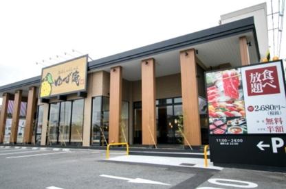 ゆず庵 堺泉北店の画像1