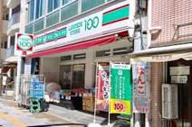 ローソンストア100 LS浅草通り店
