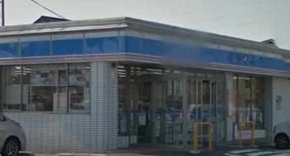 ローソン 長橋台店の画像1