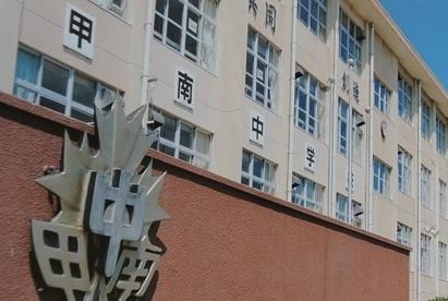 甲南中学校の画像1