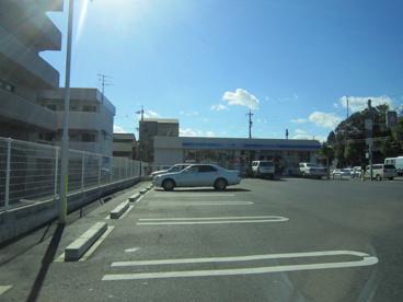 ローソン 浜松中沢店の画像2