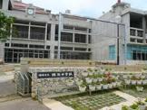 浦添市立浦添中学校