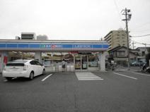 ローソン 浜松元目店