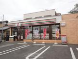 セブンイレブン 浜松山下町店