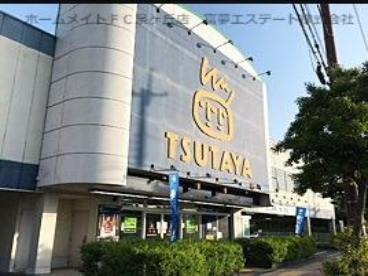 TSUTAYA 大阪狭山店の画像1