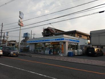 ローソン 茨木上郡二丁目店の画像1